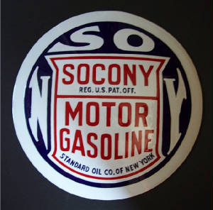 2010Gallery1/SoconyGas1After.jpg
